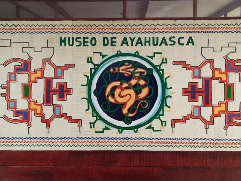 Музею Аяваски быть!